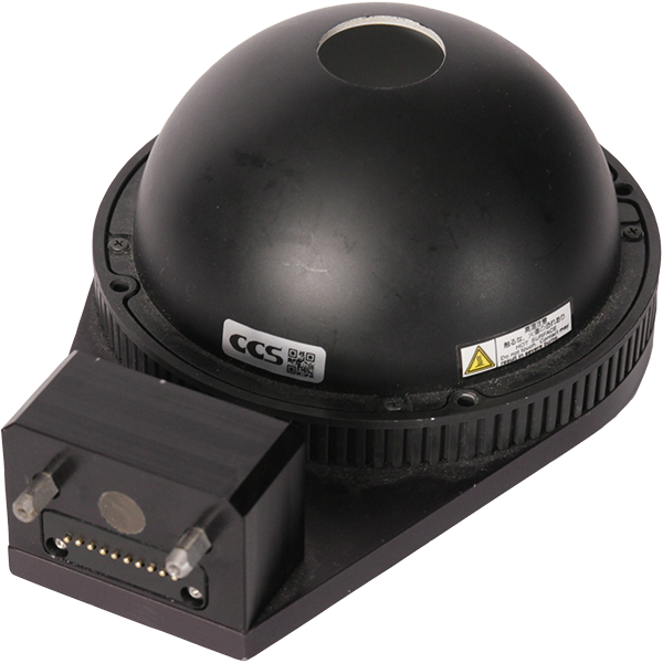 Cognex verifier - dome light